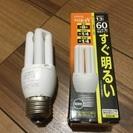 【電球形蛍光ランプ】 日立 ナイスボールV 60ワット形電球タイプ...
