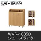 【未使用新品】シューズボックス8000円(アマゾン価格13473円)
