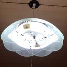 ペンダントライト (ランプ付き)