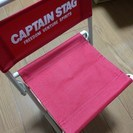 【値下げ】折りたたみ椅子【アウトドア】