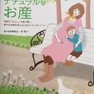 宗 祥子『ナチュラルなお産』松が丘助産院院長の著作