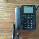 美品、コードレス電話機(子機付き)panasonic