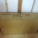 天井収納用はしごユニット CW2816E(panasonic)