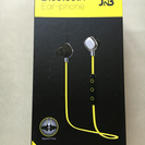 Bluetooth4.1 イヤホン