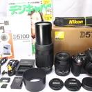 極少ショット1万以下●極上品●豪華Wレンズ Nikon ニコン D...