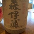 森伊蔵1.8L
