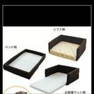 ベビー布団マット&ガード 定価2万円程