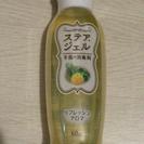 生活の木アロマを使った消毒剤ステアジェル60ml