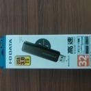 [IODATA] USB 32GB