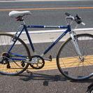 お買い上げ有難うございましたドッペルギャンガー クロスバイク 自転車