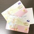 新品 ピーターラビットの図書カード 額面5000円 2枚