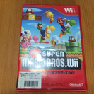 値下げします!New SUPER MARIO BROS.Wii