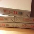 B5コピー用紙 2500枚