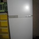 【格安】大型冷蔵庫 460L 2ドア 富士通ゼネラル ER-F46W