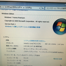 i5 Windows7 メモリ2GB HDD500GB