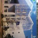 (交渉中)千葉県スポーツ科学センター回数券