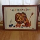 エリックカールのポスター ライオン