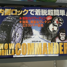 値下げ★スノーゴリラコマンダー2★