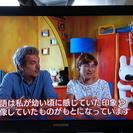 三菱 REAL☆32型 液晶テレビ☆LCD-H32MXW75☆32...