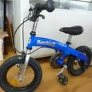 へんしんバイク 青色