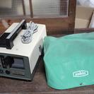 キャビン工業株式会社のスライドプロジェクター