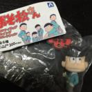 おそ松さん SDフィギュアスイングコレクション ガチャ