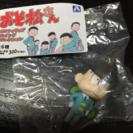 おそ松さん SDフィギュアスイングコレクション チョロ松 ガチャ
