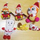 サンタクロース アンパンマン おもちゃ 1 ぬいぐるみ 他の品も多...