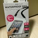 スマートフォン防水バッグ