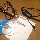 IOデータ GV-USB VHSテープ録画のパソコン取込みに オマケ付