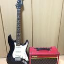 legendエレキギター、voxアンプのセット