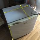 0円 ハイアール製一人用冷蔵庫を差し上げます!