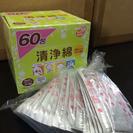 清浄綿60包+23包