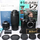 初心者応援セット● Nikon ニコン D70 Wレンズ 安心保証...