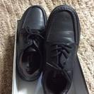 合皮革靴 男子 24.5cm