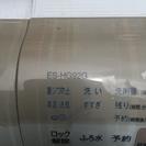SHARP ドラム式洗濯乾燥機/E...