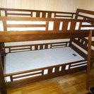 組立式 中古2段ベッド