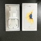 ★iPhone6s ゴールド 空箱 ★64GB 付属イヤホン付き