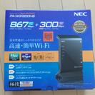 《未使用,美品》Wi-Fiホームルータ NEC