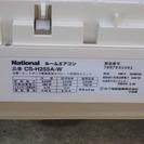 【工事費込!!】NationalルームエアコンCS-H255A-W...