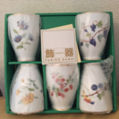 【新品】ユキコハナイ グラス5客セット