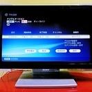【SONY/ソニー】32インチ 液晶テレビ『ベガ』