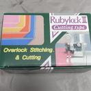 ルビーロック3★ロックミシンアタッチメント★ Ruby lockⅢ