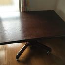 ダイニングテーブル(高さ可動式)