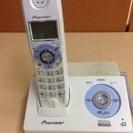 【中古】Pionnerの電話機