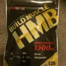 HMB(筋トレ用に)