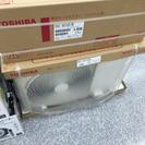 【超激安値下げ】なくなり次第即終了激安TOSHIBA 4.0キロ