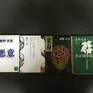 【値下げ】★東野圭吾 4冊セット★悪意 ・パラレルワールドラブスト...