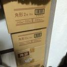 角形2号 茶封筒 70g 2000枚(4ケース)