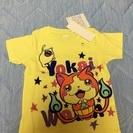 新品未使用!格安!妖怪ウォッチ黄色Tシャツ